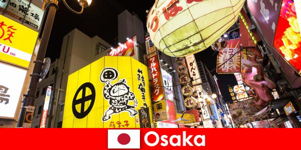 Den komiske underholdningskunst er altid hovedtemaet for fremmede i Osaka